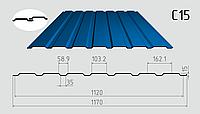 Профнастил стеновой C-15 1170/1120 с полимерным покрытием 0,50мм