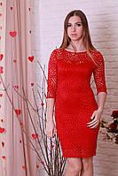 Красивое гипюровое платье яркого цвета
