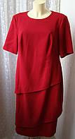Платье красное элегантное Creation Atelier р.52 6715