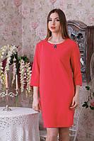 Милое платье с коралловом цвете, фото 1