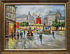 Картина маслом «Ретро пейзаж. Париж» купить картину пейзаж недорого