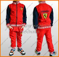 Дитячий спортивний костюм Феррарі | спортивный костюм Феррари оригинал