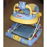 Ходунки для малышей TILLY BT-BW-0006 BLUE