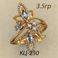 Модное женское Золотое  кольцо 585 пробы