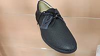 Туфли мужские кожа черные с перфорцией с синими вставками