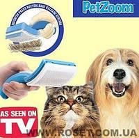Щетка-триммер Pet Zoom вычесывания для домашних животных