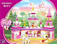 Конструктор  Розовая мечта - Замок принцессы Sluban B0251