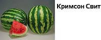 Семена арбуза Кримсон свит 0.5 кг семян Lark Seeds