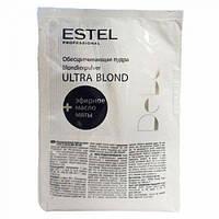 Пудра для обесцвечивания волос ULTRA BLOND DE LUXE 30 г