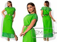 Платье стильное в пол с поясом в комплекте