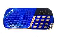 Радиоприемник портативная колонка с MP3 плеером NEEKA NK-921