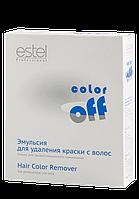 Эмульсия для удаления краски с волос COLOR OFF 3X120 мл