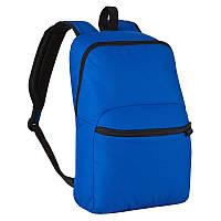 Рюкзак синий городской  (легкий,17л)