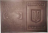 Обложка на паспорт «Украина» цвет тёмно-коричневый