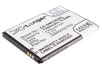 Аккумулятор Samsung EB454357VU 1350 mAh