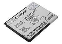 Аккумулятор Samsung EB-L1H7LLA 2100 mAh