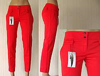 Очень красивые летние брюки. Красные. На 2 пуговки.