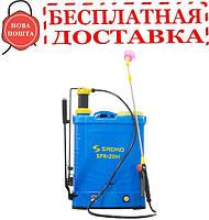 Опрыскиватель аккумуляторный гибридный Sadko SPR-20Н