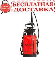 Ручной опрыскиватель Sadko SPR-5