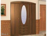 Вита 1; прихожая (Мебель Сервис/Mebel Servis)