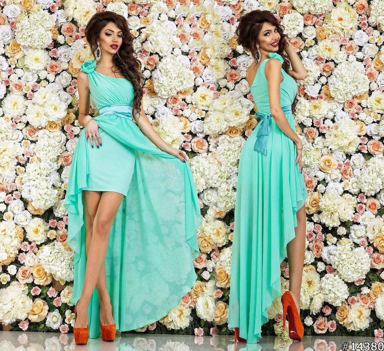Платье Сзади Длинное Спереди Короткое Купить
