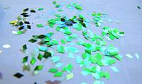 """Пленка для эффекта """"Битое стекло"""" порезанная в колбочках  зеленая"""
