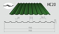 Профнастил кровельный НС-20 1150/1100 с полимерным покрытием 0,45мм