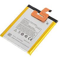 Аккумулятор для телефона Lenovo BL226 (S860) Original