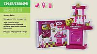 Детская игровая кухня, с музыкой и подсветкой (7294R/928049R)