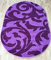 Где купить ковры Fruze