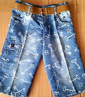 Бриджи джинсовые Ключик