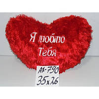 Подушка-сердце к 8 марта