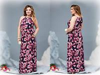 Платье-сарафан в пол батальных размеров