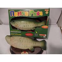 Рыба сувенир 239