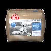 8в1 Пеленка приучающая  для собак и щенков 60х60см, 30шт