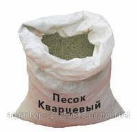 Кварцевый песок (фракция 0,8 - 1,2 мм),  25 кг (Украина)