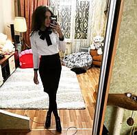 Женский стильный деловой костюм