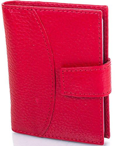 Стильная женская кожаная визитница CANPELLINI (КАНПЕЛЛИНИ) SHI050-1FL красная