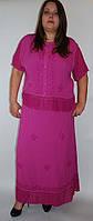 Женский летний костюм с юбкой малиновый размеры 52-54