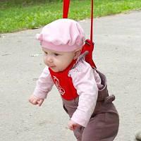 """Детские вожжи """"Walking Assistant"""" поводок,ходунки"""