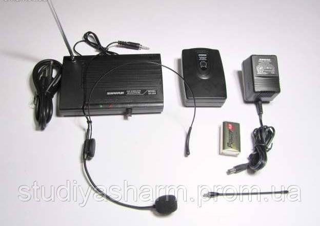Радиомикрофон SHURE SH 200 (с