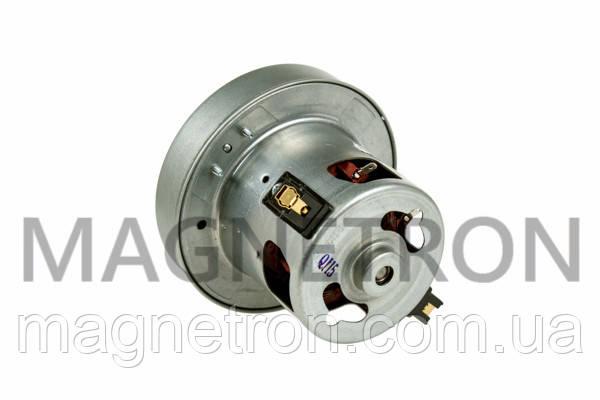 Двигатель (мотор) для пылесосов Gorenje KCL23-16PH 349118 (с выступом), фото 2