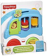 Игрушка развивающая для малышей Фишер прайс Fisher-Price Animal Friends Discovery Car