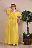 Летнее длинное платье больших размеров (рр 42-74) желтое