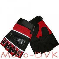 Мотоперчатки без пальцев (с защитой) Armode MG-014 красные