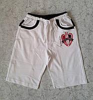 Белые трикотажные шорты для мальчиков Джэк