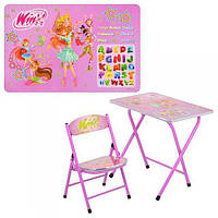 Детский столик и стульчик DT 19-15 Винкс