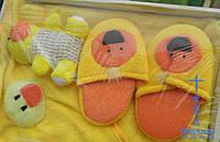 Набор подарочный Желтый утенок для детей полотенце тапочки игрушка-мочалка