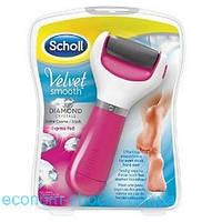 Электрическая пилка для педикюра Scholl Velvet smooth
