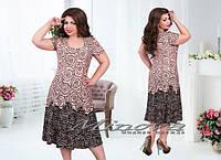 Платье летнее без рукав турецкий трикотаж Размеры 54,56,58,60,62,64